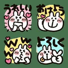 うさぴ★絵文字8
