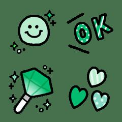 緑を推したい ~日常使い~