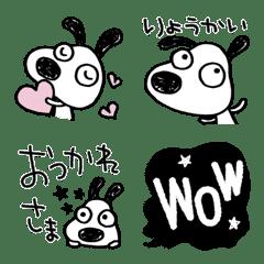 犬のバウピー☆気持ち伝える絵文字