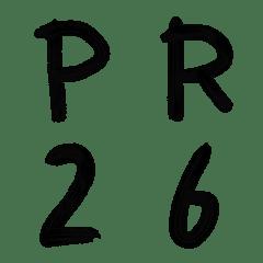 ペンキ文字