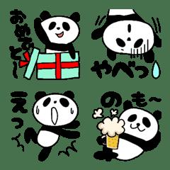 ゆるゆるパンダの文字付き絵文字