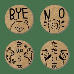 クラフトシール風絵文字 2