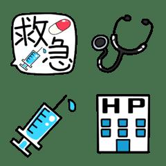 具合が悪い時‼️ 病気病院の際使える絵文字