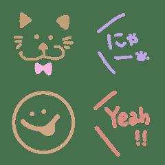 ふんわり♡パステルカラーの可愛い絵文字!!