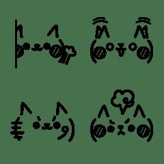 シンプル便利♡猫の顔文字