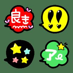 カラフルひとことフキダシ☆