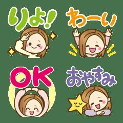 大人女子の日常♡デカ文字×カラフル絵文字