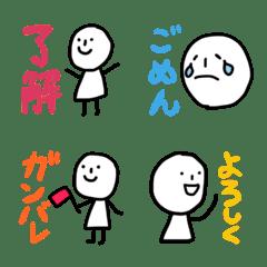 まー のよく使う関西弁絵文字~第二章~