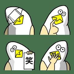 謎の生き物 〜鳥?人間?〜 vol.2