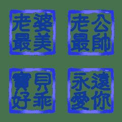 4文字のシンプルシール(4)