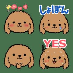 ぷるぷるトイプードル絵文字2
