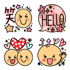 カラフル 派手カワ 顔文字 絵文字