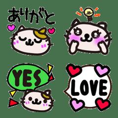 絵文字版 やっぱり可愛い猫が好き