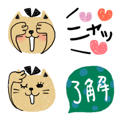 HIME's ニャン×2 オトナSTYLE