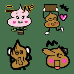 パステルコンウちゃん 絵文字2
