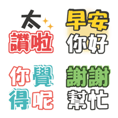 Chinese Daily tags 01