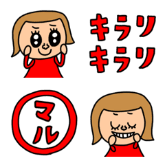 riekimの赤い女の子絵文字