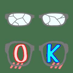 会話で使おう!おしゃれ♡なメガネの絵文字