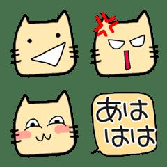 使えるネコ絵文字