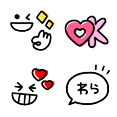 使いやすい♡シンプル絵文字(3)