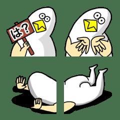 謎の生き物 〜鳥?人間?〜 vol.3
