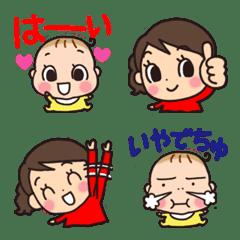 ママと赤ちゃんの絵文字♡ぼっこちゃん 1