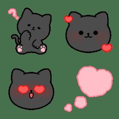 黒猫, かミャン 2