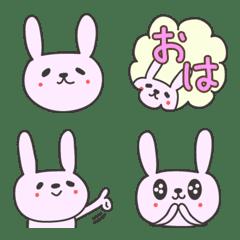 大人可愛いピンクウサギの毎日絵文字