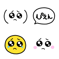 ぴえんな絵文字(1)