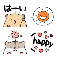 ゆるハム【ひょっこり絵文字】