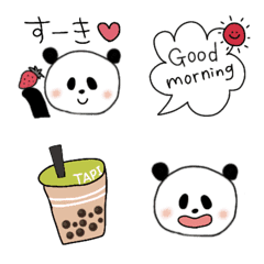 Panda emoji you want to use every day