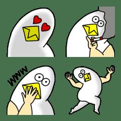 謎の生き物 〜鳥?人間?〜 vol.4