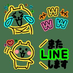 毎日使える♡大人のネオン絵文字(うさぎ1)