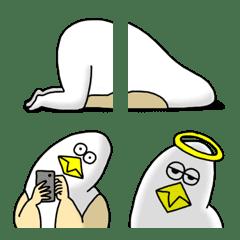 謎の生き物 〜鳥?人間?〜 vol.5