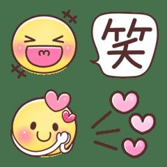 ♡♥♡スマイリー絵文字♡♥♡