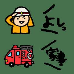 消防士さん絵文字
