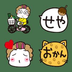 はな子のおかん✿関西弁やで。絵文字。