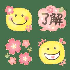 大人カワイイ水彩♥桜ピンクスマイル絵文字