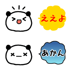 方言パンダ絵文字(関西弁)