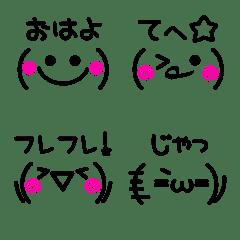 大人かわいい♡シンプルな顔文字