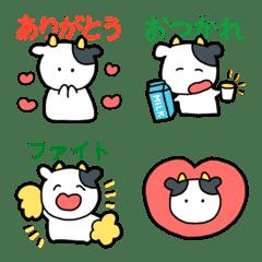 ラクガキ動物園26 【牛1】