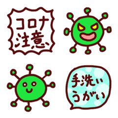 コロナウイルス予防!絵文字【40個】