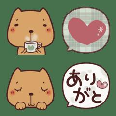 癒し系☆カピバラくんの絵文字 2