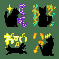 黒猫メッセージ..