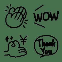 可愛い♥️大人のハンド単色絵文字
