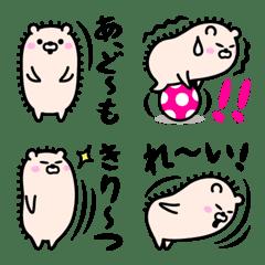 おしゃべりハリネズミのカワイイ日常絵文字