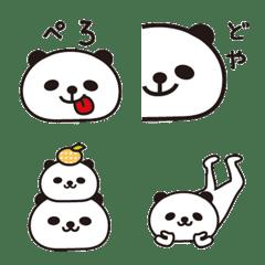 パンダで絵文字