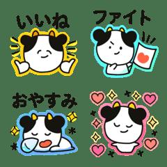 ラクガキ動物園27 【牛2】