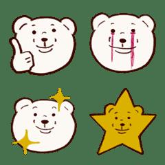 クマは見ている絵文字