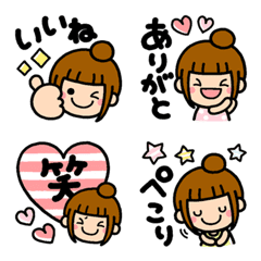 kawaii♡おんなのこの毎日使える絵文字